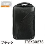 バム : トレッキングケース クラリネット用 全3色 3027S