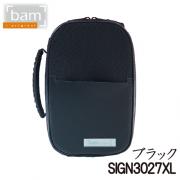 バム : シグネチャー シングルケース クラリネット用 全2色 SIGN3027S