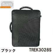バム : トレッキング B♭&A ダブルケース クラリネット用 3028S