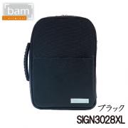 バム : シグネチャー B♭&A ダブルケース クラリネット用 全2色 SIGN3028S