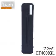 バム : エトワール フルート用 ET4009XL
