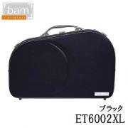 バム : エトワール フレンチホルン用 全8色 ET6002XL
