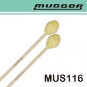 マッサー : バーチハンドルマレット MUS116(ソフト)