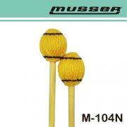 マッサー : コンサートマレット M-104N(ソフト)
