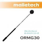マレテック : グロッケンマレット オーケストラ シリーズ ORMG30