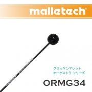 マレテック : グロッケンマレット オーケストラ シリーズ ORMG34