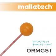 マレテック : グロッケンマレット オーケストラ シリーズ ORMG51