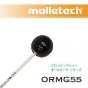 マレテック : グロッケンマレット オーケストラ シリーズ ORMG55