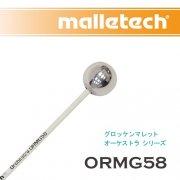 マレテック : グロッケンマレット オーケストラ シリーズ ORMG58