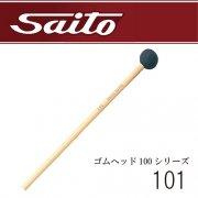 サイトウ : ゴムヘッド 100シリーズ No.101(硬度100°)