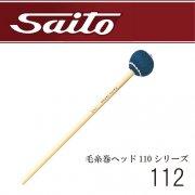 サイトウ : 毛糸巻ヘッド 110シリーズ No.112(ミディアムハード)