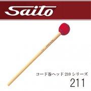 サイトウ : コード巻ヘッド 210シリーズ No.211(ライトハード)
