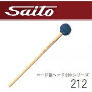 サイトウ : コード巻ヘッド 210シリーズ No.212(ミディアムハード)