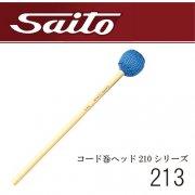 サイトウ : コード巻ヘッド 210シリーズ No.213(ミディアムハード)