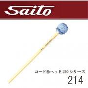 サイトウ : コード巻ヘッド 210シリーズ No.214(ミディアム)