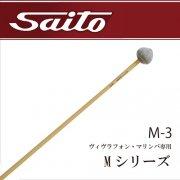 サイトウ : マッシュルームヘッド Mシリーズ M-3(ソフト)