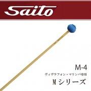 サイトウ : マッシュルームヘッド Mシリーズ M-4(ハード)