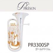 プレソン : PR3300SP ゴールドトリム