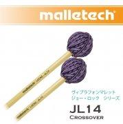 マレテック : ヴィブラフォンマレット ジョー・ロックシリーズ JL14 クロスオーバー