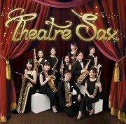 CD テアトルサックス  :  Theatre Sax