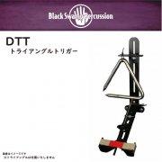 ブラックスワンプ : DTT トライアングルトリガー