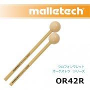 マレテック : シロフォンマレット オーケストラ シリーズ OR42R