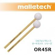 マレテック : シロフォンマレット オーケストラ シリーズ OR45R