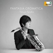 CD 田中拓也 : Fantasia Cromatica