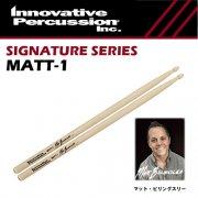 イノベイティブ・パーカッション : シグネチャー シリーズ マット・ビリングスリー MATT-1