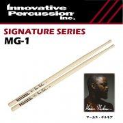 イノベイティブ・パーカッション : シグネチャー シリーズ マーカス・ギルモア MG-1