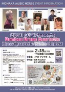 2021年2月18日(木)<br>さかはし矢波 Presents<br>