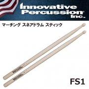 イノベイティブ・パーカッション : マーチング スネアドラム スティック FS1