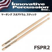 イノベイティブ・パーカッション : マーチング スネアドラム スティック FSPR2 ポール・レニックモデル