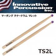 イノベイティブ・パーカッション : マーチング テナードラム マレット TS2L スティック フィールドモデル