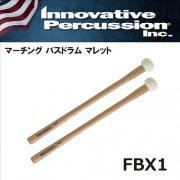 イノベイティブ・パーカッション : マーチング バスドラム ハードマレット FBX1 【エキストラスモール】