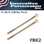 イノベイティブ・パーカッション : マーチング バスドラム ハードマレット FBX2 【スモール】