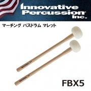 イノベイティブ・パーカッション : マーチング バスドラム ハードマレット FBX5 【エキストララージ】