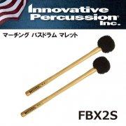 イノベイティブ・パーカッション : マーチング バスドラム ソフトマレット FBX2S 【スモール】