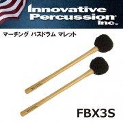 イノベイティブ・パーカッション : マーチング バスドラム ソフトマレット FBX3S 【ミディアム】