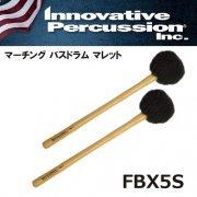 イノベイティブ・パーカッション : マーチング バスドラム ソフトマレット FBX5S 【エキストララージ】