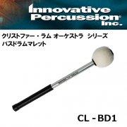 イノベイティブ・パーカッション : コンサート バスドラムマレット クリストファー・ラム オーケストラシリーズ CL-BD1