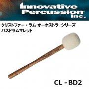 イノベイティブ・パーカッション : コンサート バスドラムマレット クリストファー・ラム オーケストラシリーズ CL-BD2