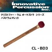 イノベイティブ・パーカッション : コンサート バスドラムマレット クリストファー・ラム オーケストラシリーズ CL-BD3