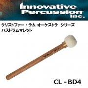 イノベイティブ・パーカッション : コンサート バスドラムマレット クリストファー・ラム オーケストラシリーズ CL-BD4