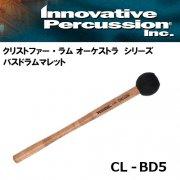 イノベイティブ・パーカッション : コンサート バスドラムマレット クリストファー・ラム オーケストラシリーズ CL-BD5