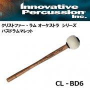 イノベイティブ・パーカッション : コンサート バスドラムマレット クリストファー・ラム オーケストラシリーズ CL-BD6