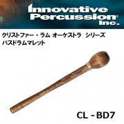 イノベイティブ・パーカッション : コンサート バスドラムマレット クリストファー・ラム オーケストラシリーズ CL-BD7