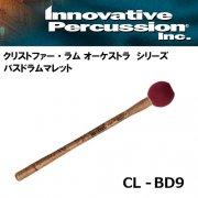 イノベイティブ・パーカッション : コンサート バスドラムマレット クリストファー・ラム オーケストラシリーズ CL-BD9(ペア)