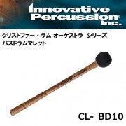 イノベイティブ・パーカッション : コンサート バスドラムマレット クリストファー・ラム オーケストラシリーズ CL-BD10(ペア)