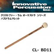 イノベイティブ・パーカッション : コンサート バスドラムマレット クリストファー・ラム オーケストラシリーズ CL-BD11(ペア)